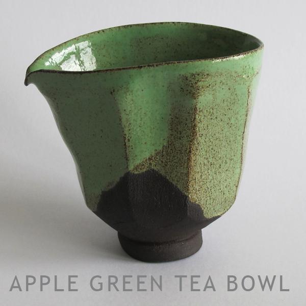 WW APPLE GREEN TEA BOWL