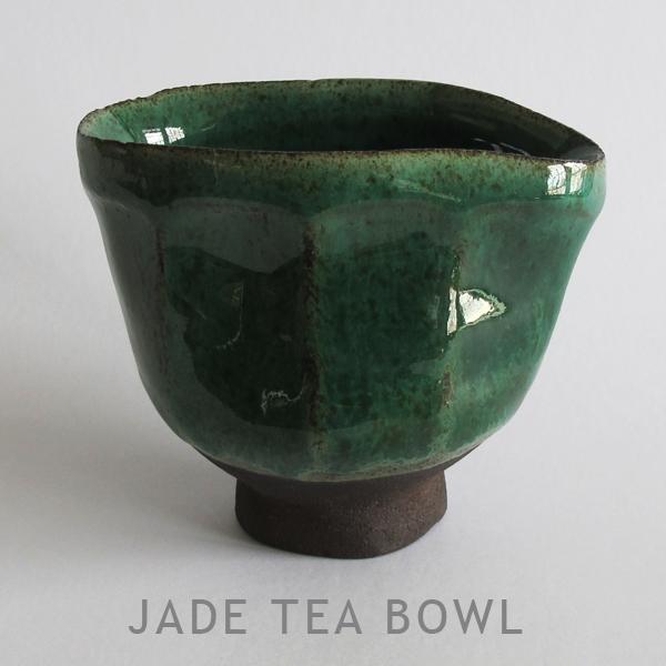 WW JADE TEA BOWL