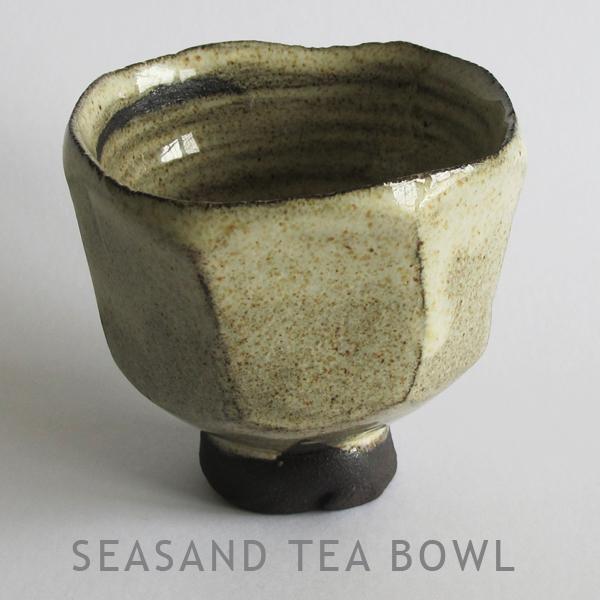 WW SEASAND TEA BOWL
